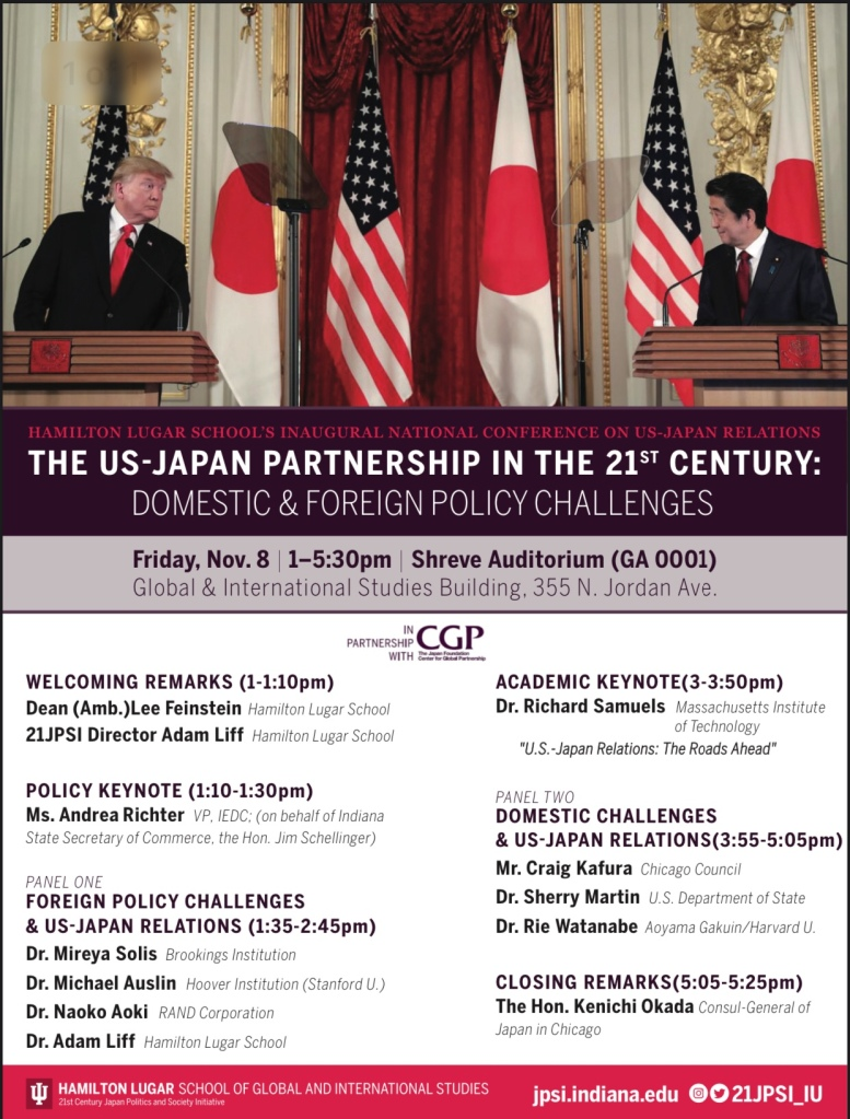 Flyer for 21JPSI's inaugural national conference on U.S.-Japan relations