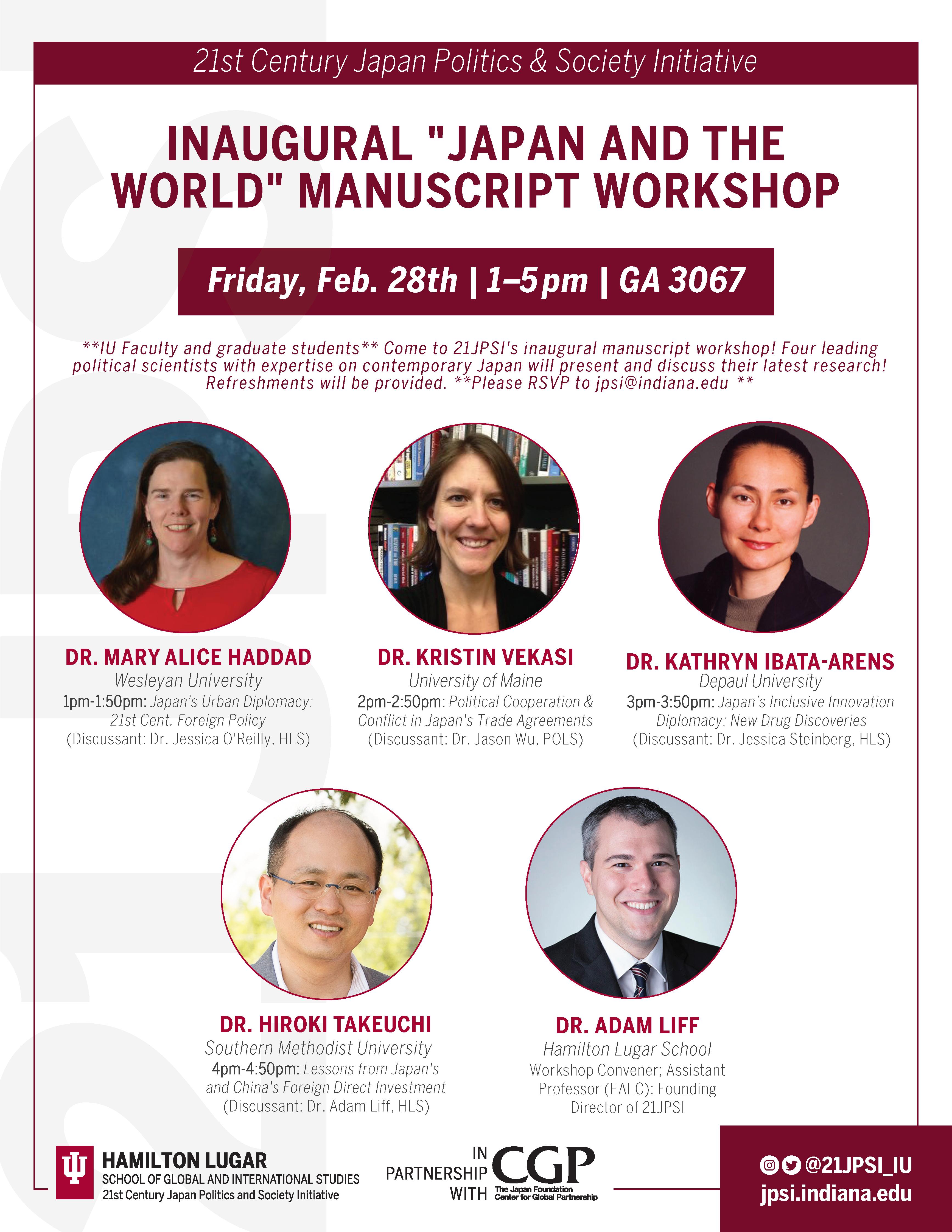 21JPSI Japan & the World Manuscript Workshop Flyer
